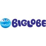 BIGLOBE SIM、電話代を1/4に出来るBIGLOBEでんわもある。内容と料金の解説