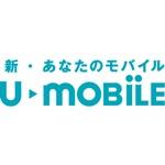 U-mobileの使い放題プラン新規契約で3ヶ月無料キャンペーン