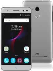zte-blade-v7-lite-both-faces
