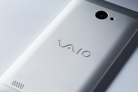 VAIO Phone Biz back