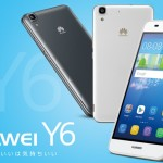「Huawei Y6」1万円台で買える低価格SIMフリースマホの紹介