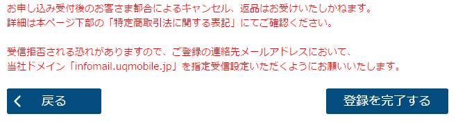 SnapCrab_NoName_2016-7-10_0-45-17_No-00