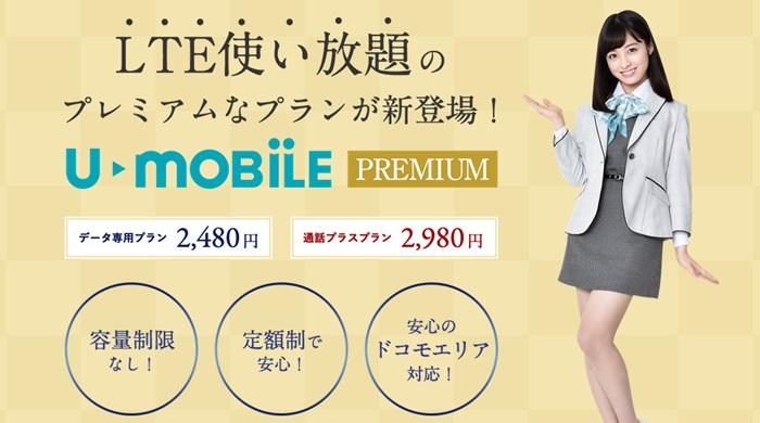 U-mobile-PREMIUM-top