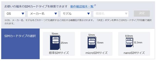 dmm-mobile-keiyaku10