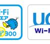 UQ mobileは公衆無線LAN「Wi2 300」を無料提供開始