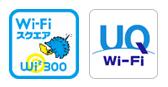 uq-mobile-wi2-300-logo