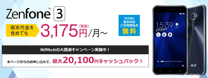 nifmo-cmp161001
